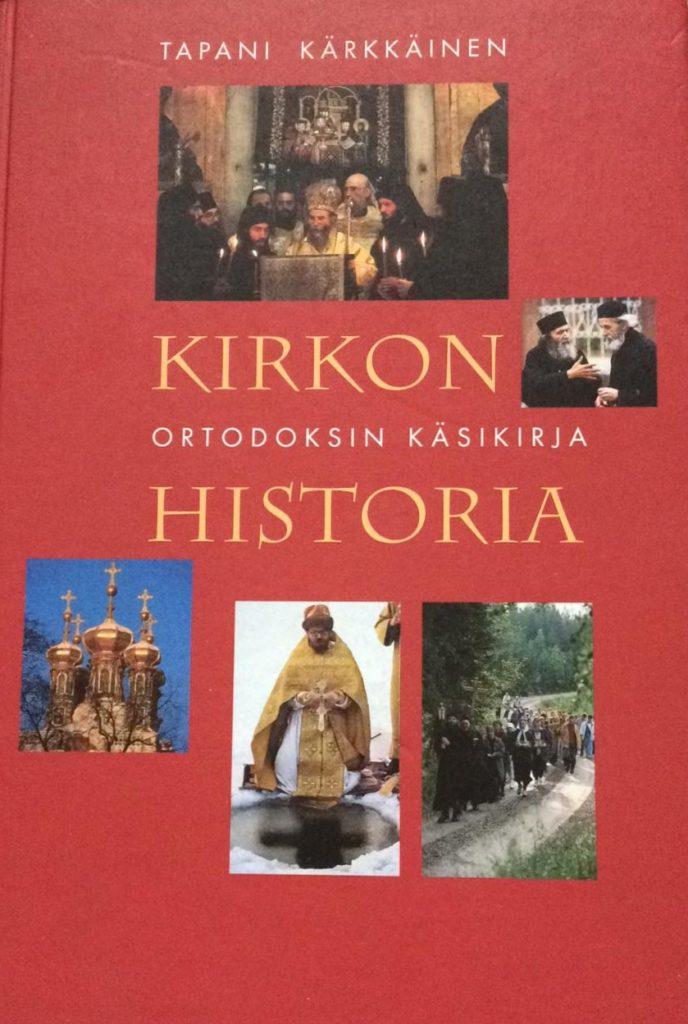 Kirkon historia -kirjan kansi