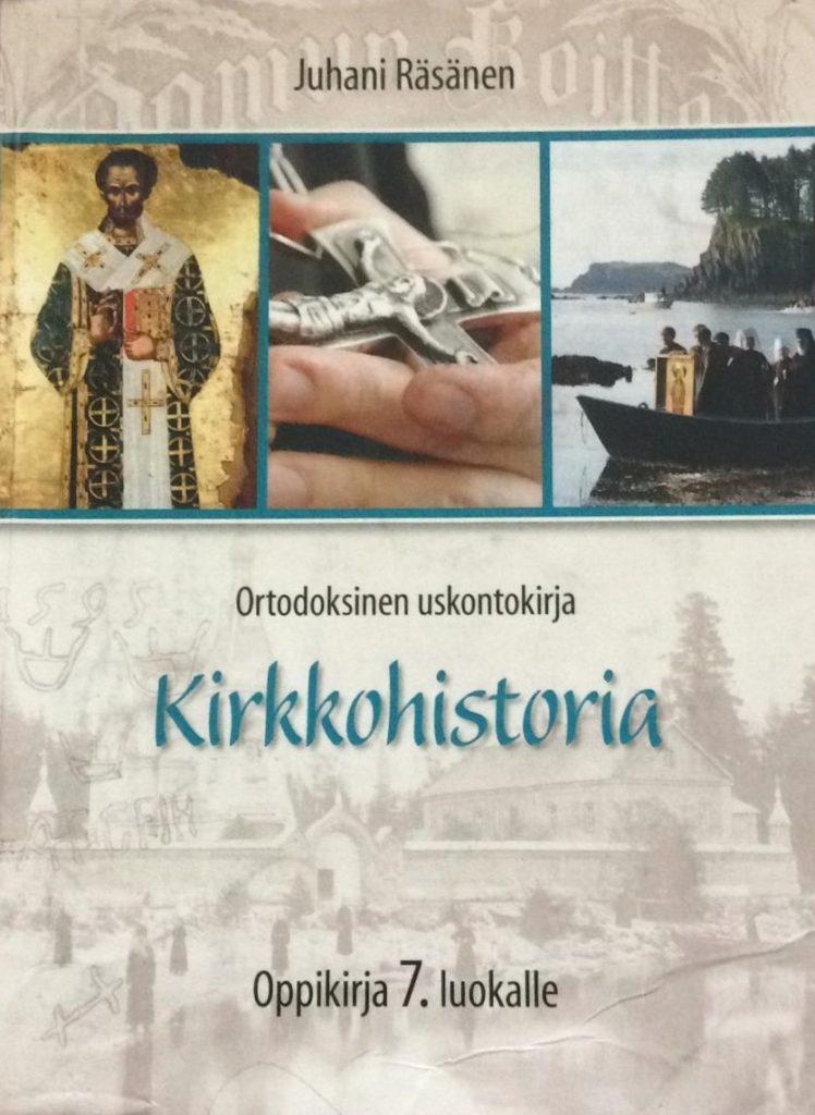 Kirkkohistoria -kirjan kansi