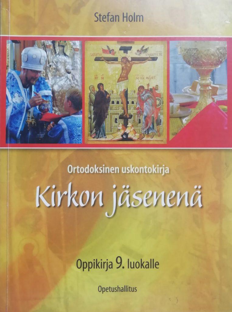Kirkon jäsenenä -kirjan kansi