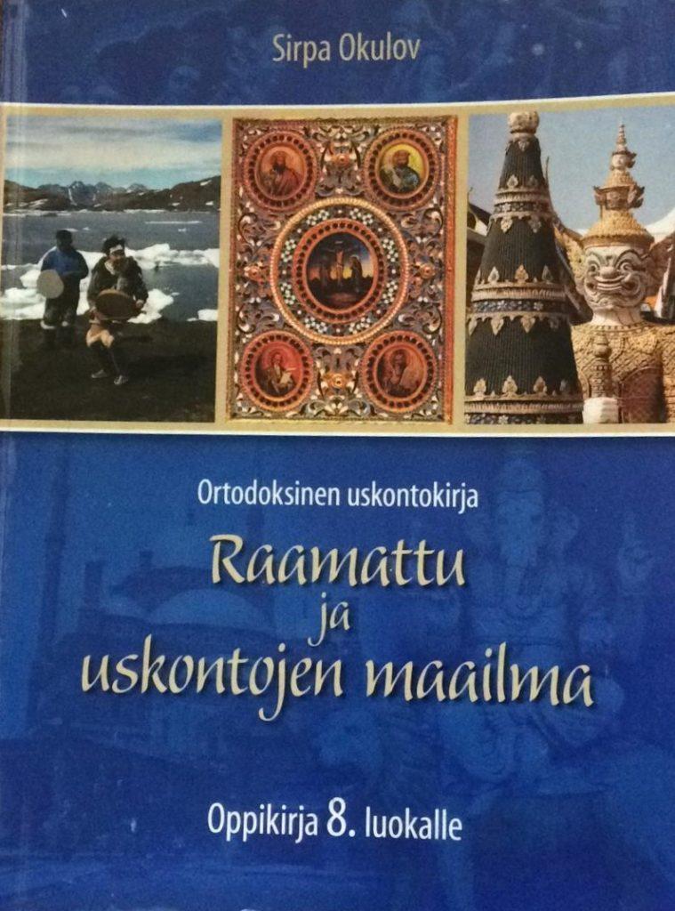 Raamattu ja uskontojen maailma -kirjan kansi
