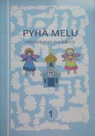 Pyhä melu 1 -kirjan kansi